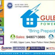 GULBARGA POWER HOUSE