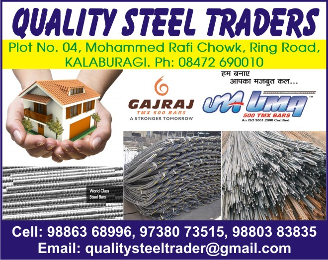 QUALITY STEEL TRADERS