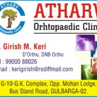 Atharv Orthopaedic Clinic