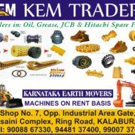 KEM Traders