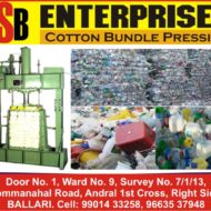SSB Enterprises