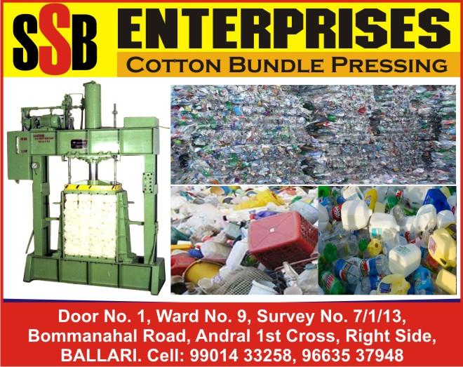 SSB Enterprises