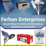 Farhan Enterprises