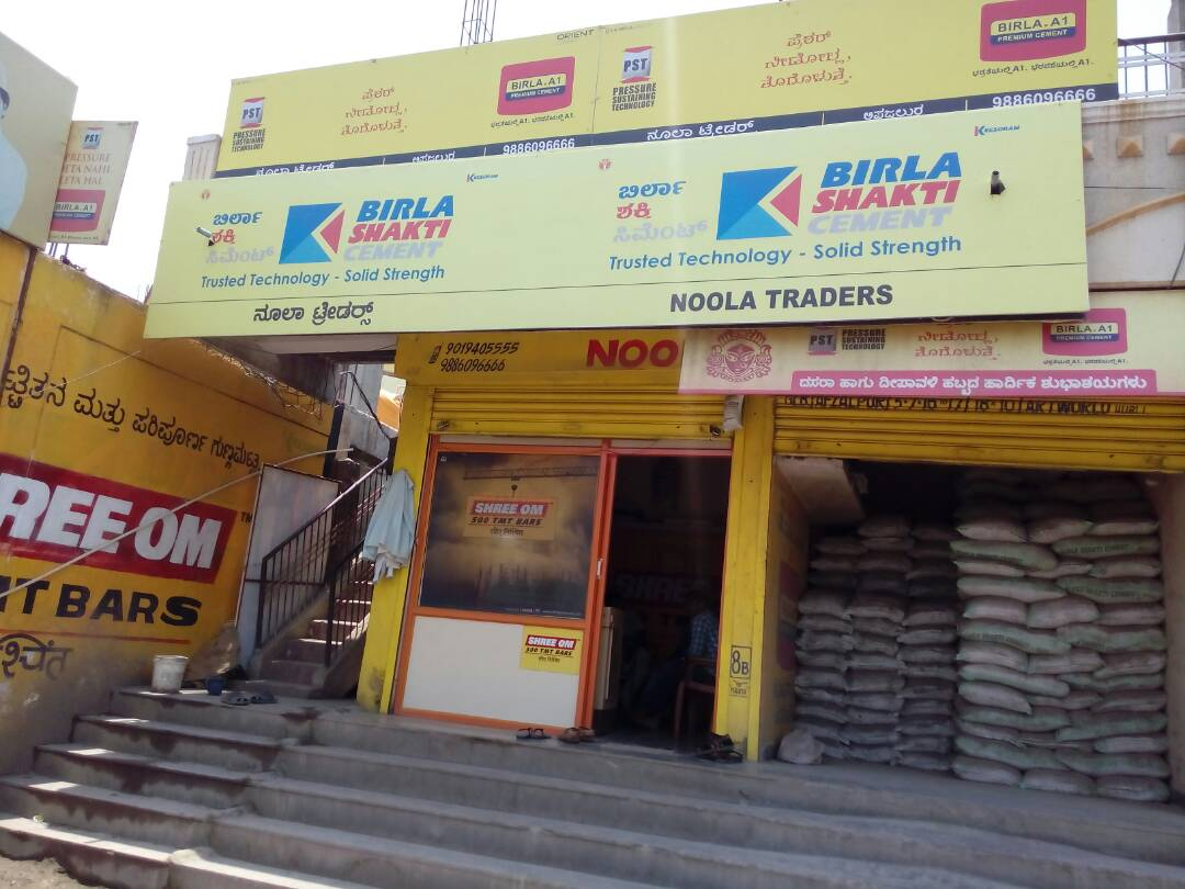 Birla Cement Transport : Noola traders the telit yelow pages