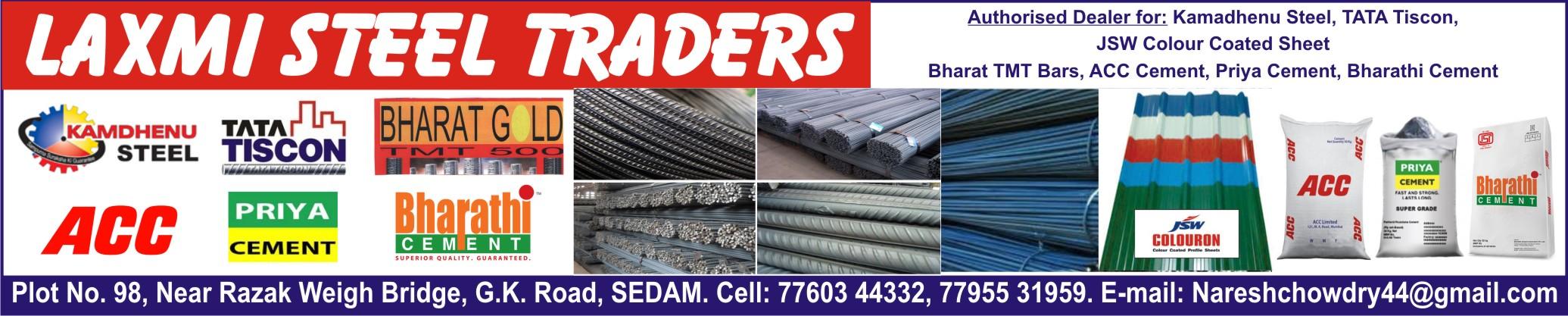 LAXMI STEEL TRADERS