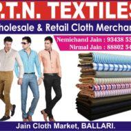 P.T.N. Textiles