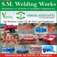 S M Welding Works