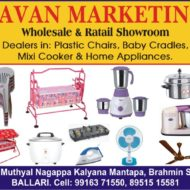PAVAN MARKETING