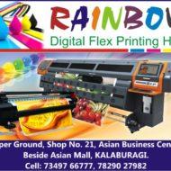 RAINBOW Digital Flex Printing Hub