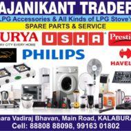 Rajanikant Traders