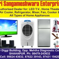 Shri sangameshwara Enterprises