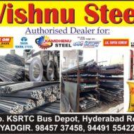 Vishnu Steel