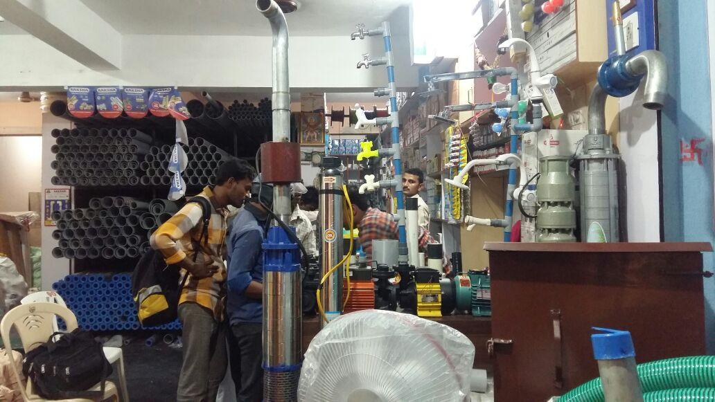 Maruthi Electrical & Hardware