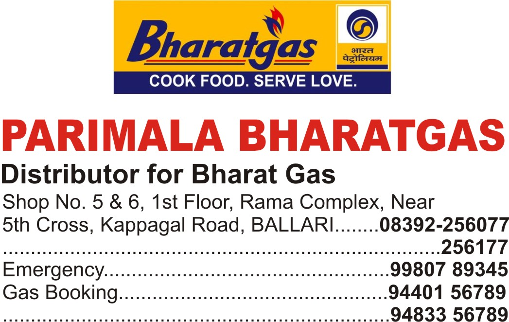 bharat gas new connection price in bangalore dating
