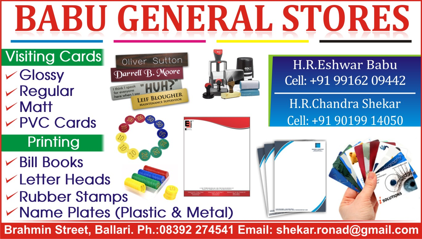Babu General Stores