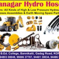 Banagar Hydro Hoses