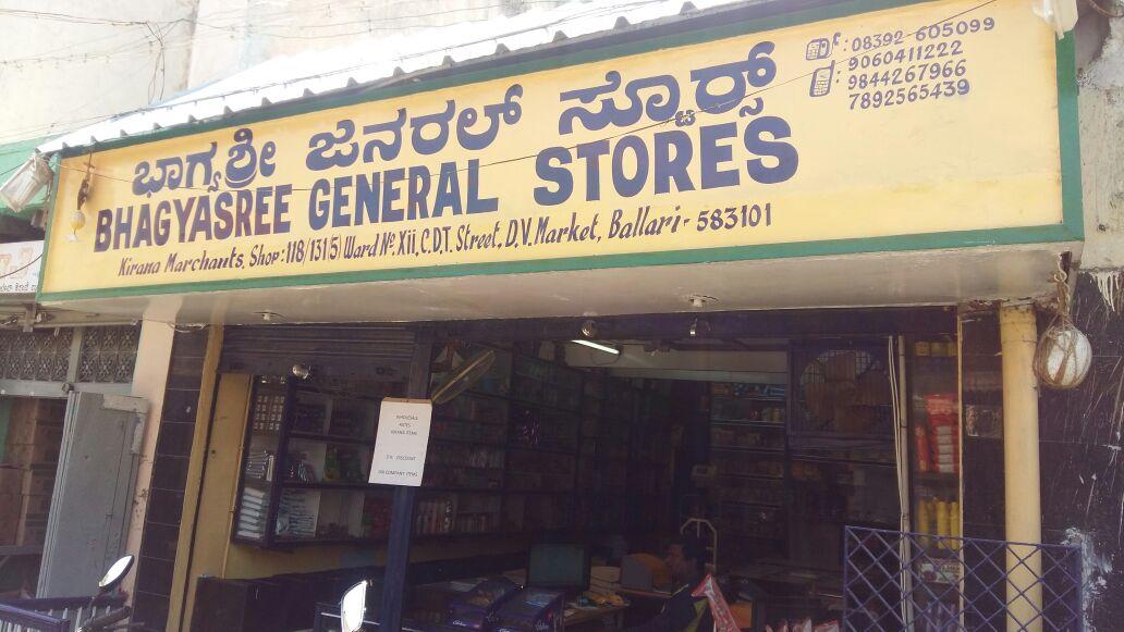 BHAGYASREE GENERAL STORES