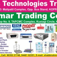 Amar Trading Co.,