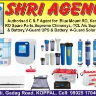 Shri Agencies