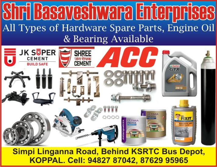 Shri Basaveshwara Enterprises