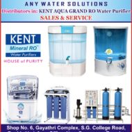SRI SAI  WATER TECHNOLOGIES
