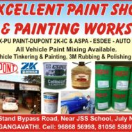 EXCELLENT PAINT SHOP & PAINTING WORKS