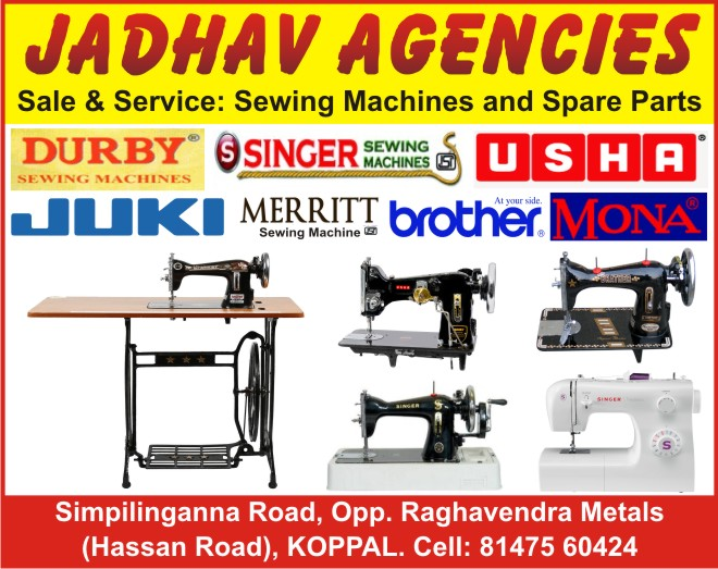 JADHAV AGENCIES