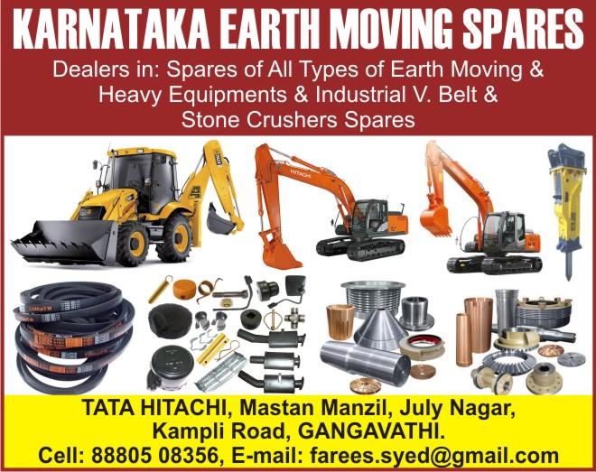KARNATAKA EARTH MOVING SPARES