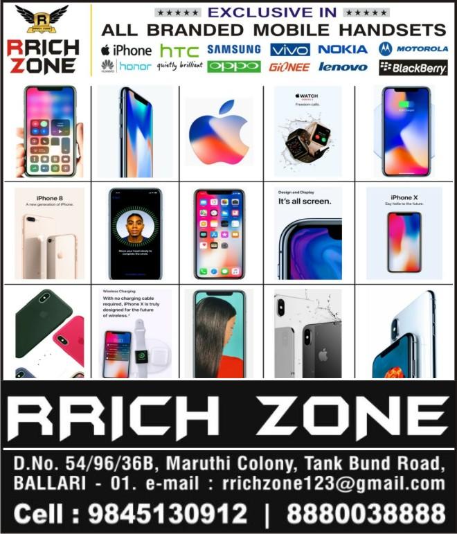 RRICH ZONE