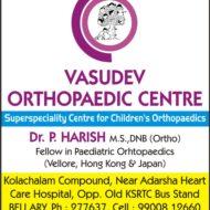 Vasudev Orthopaedic Centre