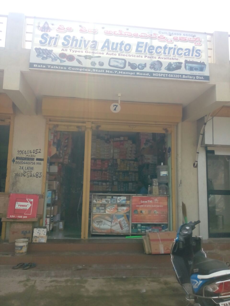 SRI SHIVA AUTO ELECTRICALS
