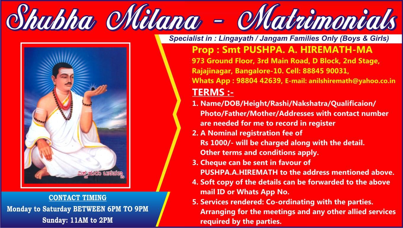 Marriage Bureaus Lingayith / Veerashaiva