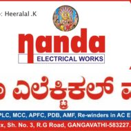 Nanda Electrical Works