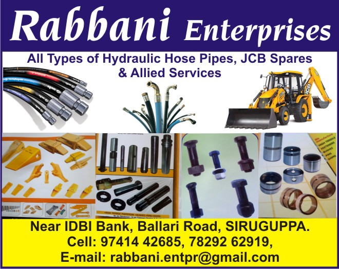 Rabbani Enterprises