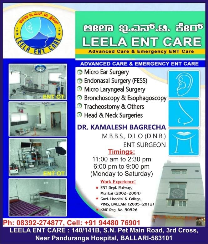 Doctors ENT in BALLARI