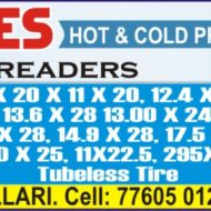 R.S. Super Tyres