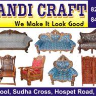 Sagar Handi Craft