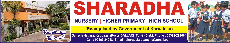 Sharadha School