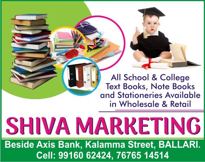 Shiva Marketing