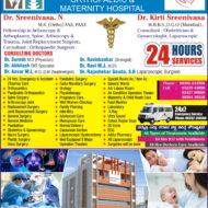 ANUSHKA MULTISPECIALITY ORTHOPAEDIC & MATERNITY HOSPITAL