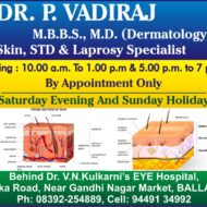 Dr. P. Vadiraj