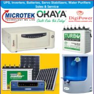 Eshwari Power Solutions