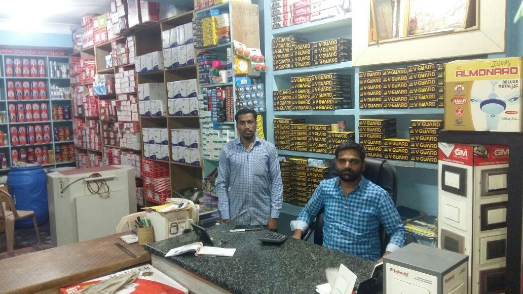 Sri Venkatagiri Traders