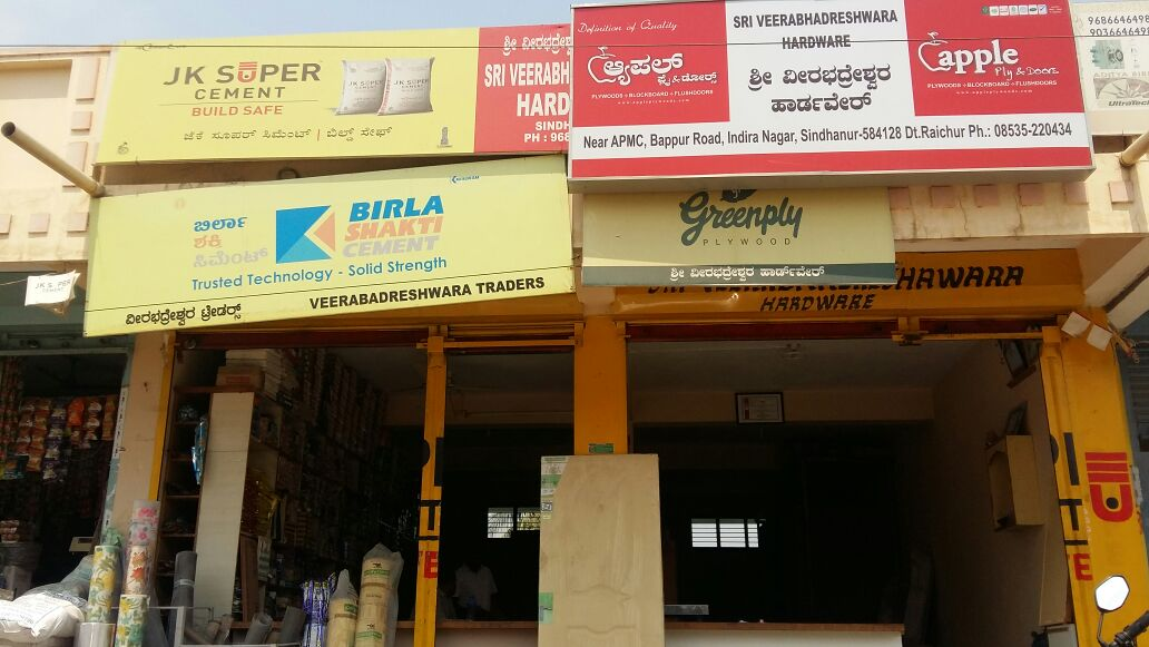 Sri Veerabhadreshwara Hardware