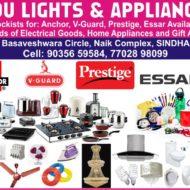 INDU LIGHTS & APPLIANCES