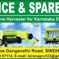 KIRAN AGRO SERVICE & SPARES
