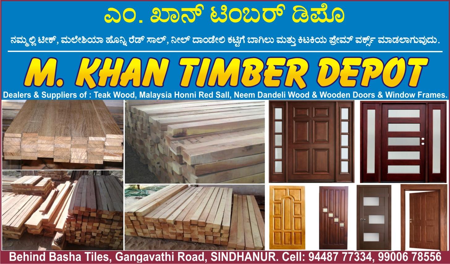 M. Khan Timber Depot