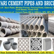 MAHESHWARI CEMENT PIPES AND BRICKS WORKS