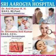 Sri Aarogya Hospital