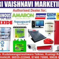 SRI VAISHNAVI MARKETING